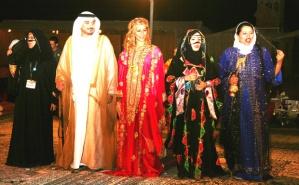 emirati-wedding